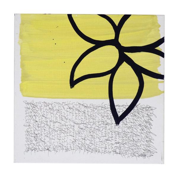 Dark Flower on Yellow