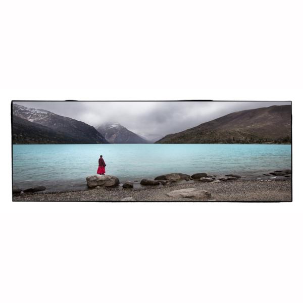 Lake Yihun Lhatso 15/20