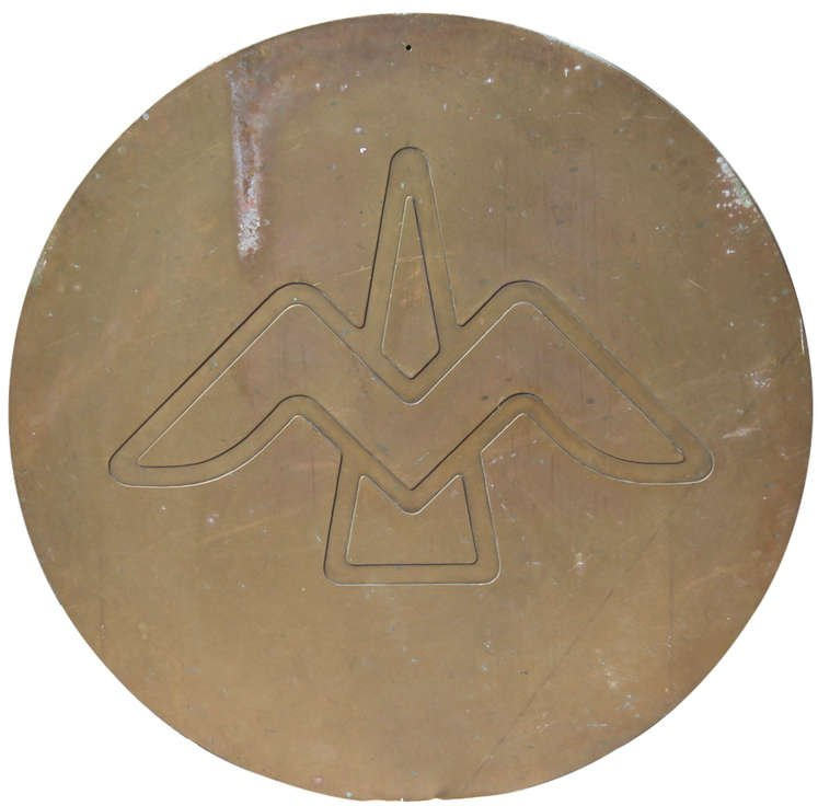 Round Bronze Sculpture of Bird, c. 1970